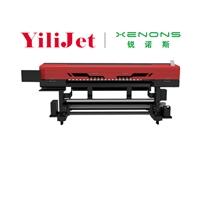 写真机UV打印机印花机