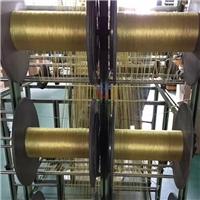 芳纶王织带