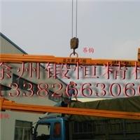 徐州锻恒集装箱U型吊臂