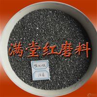 满堂红碳化硅微粉生产厂家