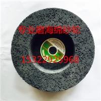 黑碳化硅砂轮