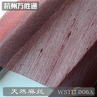 厂家直销手工编织纯天然麻丝 印度真丝材料