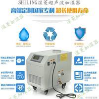 上海工业加湿机加湿器