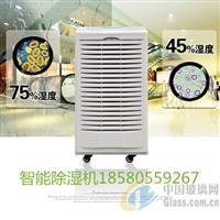 重庆大功率快速风循环高效除湿的除湿机品牌