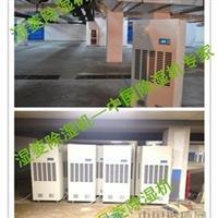 大功率冷媒工业除湿机