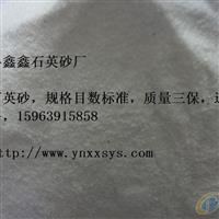 金乡县石英砂十大亮点生产厂家批发价格