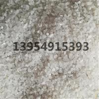沂南縣石英砂二氧化 含量檢測達到99.3%