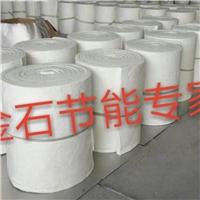 高鋁陶瓷纖維折疊模塊高純硅酸鋁陶瓷纖維吊塊