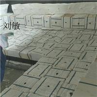 箱型高溫爐硅酸鋁毯陶瓷纖維毯