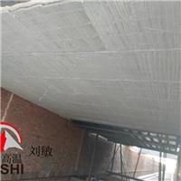 耐火棉红砖窑隧道窑吊顶维修改造