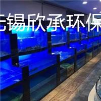 泰州定做鱼缸制作泰州定做海鲜缸贝壳池安装大闸蟹鱼