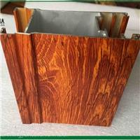 卫生间门铝型材卫生间门铝材