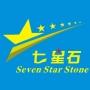 桂林七星石超硬材料有限公司