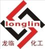 武汉市龙临化工有限公司