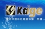 四川凯歌水处理设备有限公司