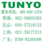 广东东洋机电有限公司
