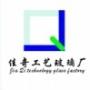 襄阳佳奇工艺玻璃厂