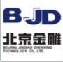北京金雕振兴科技有限公司