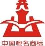 浙江开山压缩机股份有限公司