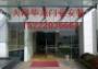 天津华龙玻璃门厂