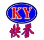 南京快誉磨料磨具公司