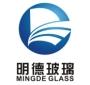 惠州市明德玻璃有限公司