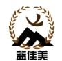 沈阳市益佳美门业有限公司