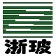 浙江华恒工程玻璃有限公司