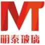 安徽明泰玻璃科技有限公司