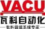 上海瓦科自动化设备有限公司