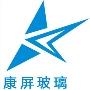 深圳康屏玻璃科技有限公司
