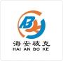 海安玻克超硬材料有限公司