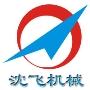 沈阳航空飞达机械自动化有限公司