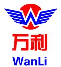 广州万利塑料包装有限公司