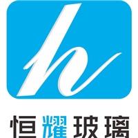 徐州恒耀玻璃有限公司