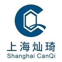 上海灿琦建材有限公司