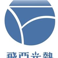 东海县飞亚电光源有限公司