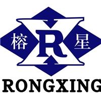 揭阳市榕星智能设备有限公司