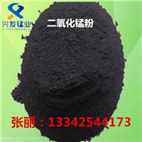 湖南厂家直销二氧化锰粉 着色锰粉