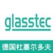 2014年德国杜塞尔多夫国际玻璃技术展览会(GLASSTEC 2014)