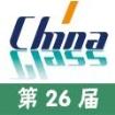 第26届中国国际玻璃工业技术展览会