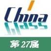 第27届中国国际玻璃工业技术展览会