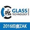 2016年第十四届印度ZAK国际玻璃工业展览会