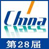 第28届中国国际玻璃工业技术展览会