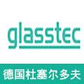 2018年德国杜塞尔多夫国际玻璃技术展览会