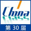 2019年第30届澳门永利网站国际玻璃工业技巧展览会