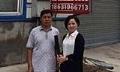 中国玻璃网专访:沙河市现国玻璃有限公司