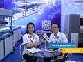 新晔机械-2016广州玻璃展