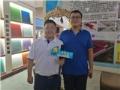 中国玻璃网沙河展会独家专访――沙河市志河玻璃有限公司