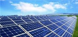 分布式光伏发电应用扶持政策优化升级